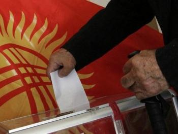Казахстан отказался отправлять наблюдателей на выборы в Кыргызстан