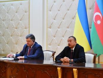Украинские депутаты нанесли удар в спину Азербайджана