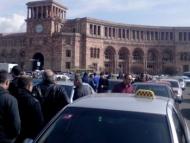 Акция протеста ереванских таксистов