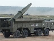 В России испытали новую ракету для