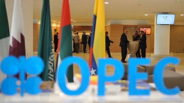 Руководитель французской Total выступил запродление сделки ОПЕК+