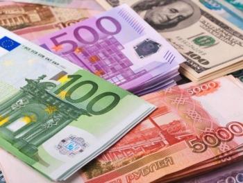 Евро и рубль подорожали