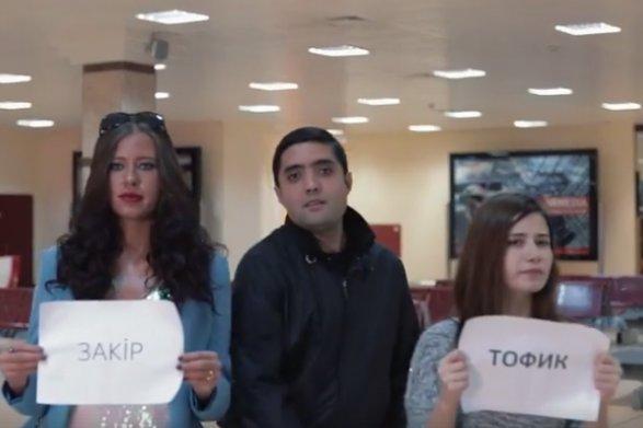 Реклама секс-туризма вУкраинском государстве взрывает Сеть