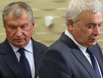 Сечин обвинил Вагита Алекперова в «набивании цены»