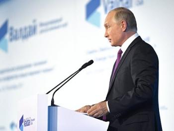Путин разрывает отношения с Америкой