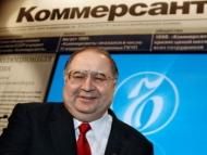 Российский Коммерсант ищет в Баку «панамское досье»