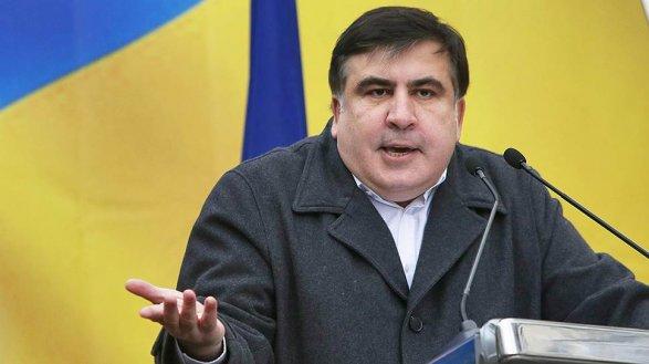 Саакашвили обвинил Киев вподготовке его ареста иэкстрадиции