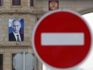Новые санкции США парализуют экономику России