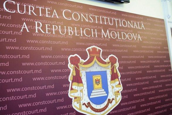 Президент Молдовы встретился спослом Румынии