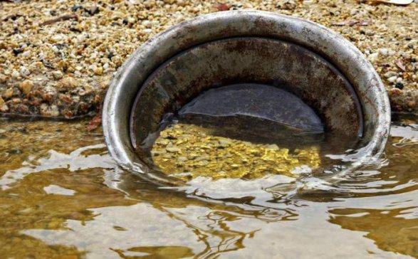 Золото вКуруше все-же есть… имного (подтверждено экспертами)