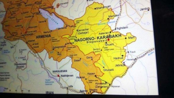 В России уничтожают карты «НКР» ЭКСКЛЮЗИВ