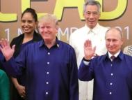 Невстреча Путина и Трампа. Россия для Вашингтона – второразрядная страна