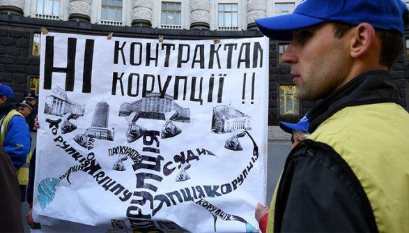 Еврокомиссар призвал расследовать нападения на репортеров вУкраинском государстве