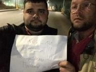 Украинских журналистов не впустили в Армению