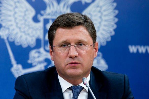 Новак ответил навопрос опродаже «Лукойла» и«Татнефти»