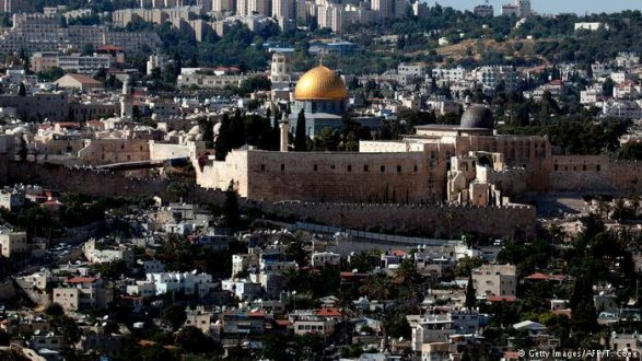 США неперенесут посольство вИерусалим