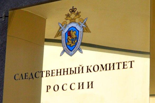 ВВолгограде требовавшие выкуп засвободу предпринимателя пойдут под суд