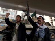Накануне разгрома шиитов после убийства президента