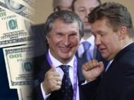 Русские миллиарды конфискуют в пользу американского народа
