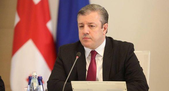 Тбилиси ожидает ответа украинской столицы поповоду экстрадиции Саакашвили
