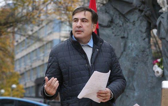 Саакашвили получил пакет документов для выезда вНидерланды
