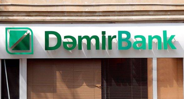 MBNP отозвала лицензию надеятельность азербайджанского DemirBank из-за сложностей скапиталом