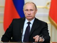 Вся молодежь России за В.Путина: «Он идеальный президент»