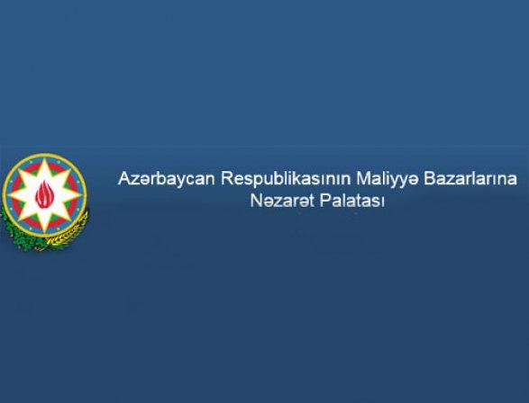 MoneyPolo угодила под запрет вАзербайджане