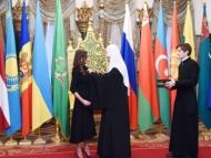 Первому вице-президенту Мехрибан Алиевой вручили орден святой княгини Ольги