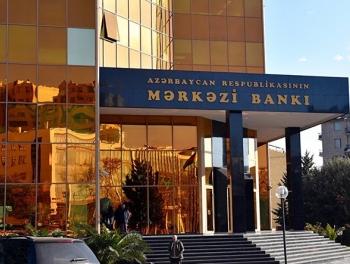 Центробанк опровергает: «Мы не ужесточаем контроль над манатом»