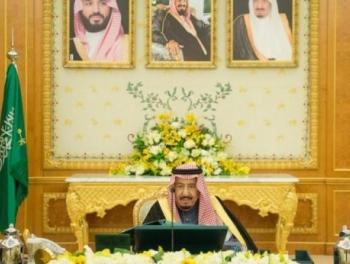 Король Салман собрал министров и рассказал о письме Ильхама Алиева