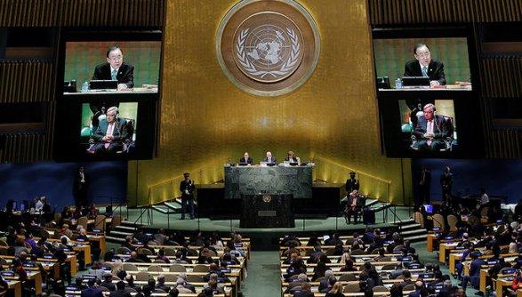 Женщины рассказали о сексуальных домогательствах в ООН — Haqqin