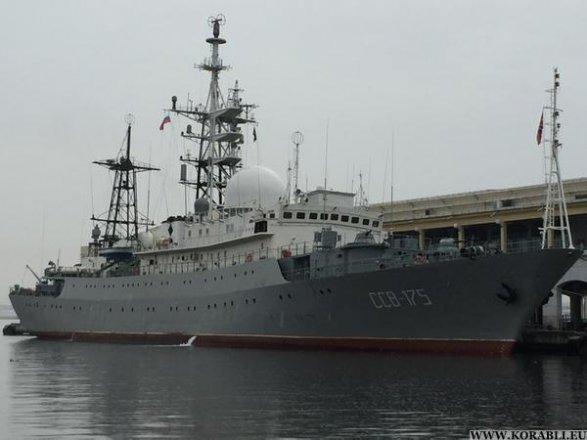 CNN нашел русский «корабль-шпион» упобережья США