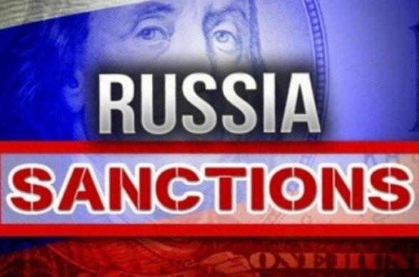 США расширили русский санкционный список