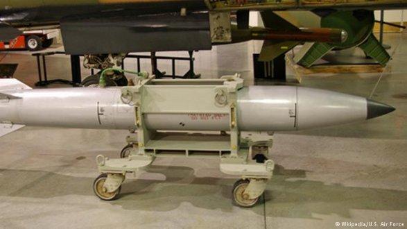 США готовы использовать  ядерное оружие при неядерной агрессии— Пентагон