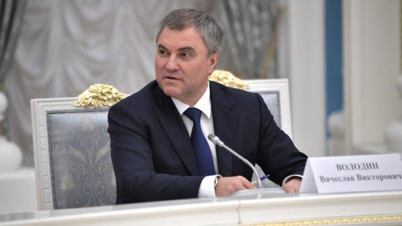РФ иАР отмечают 25-летие дипломатических отношений