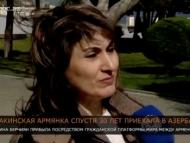 Еще одна армянка гуляет по улицам Баку