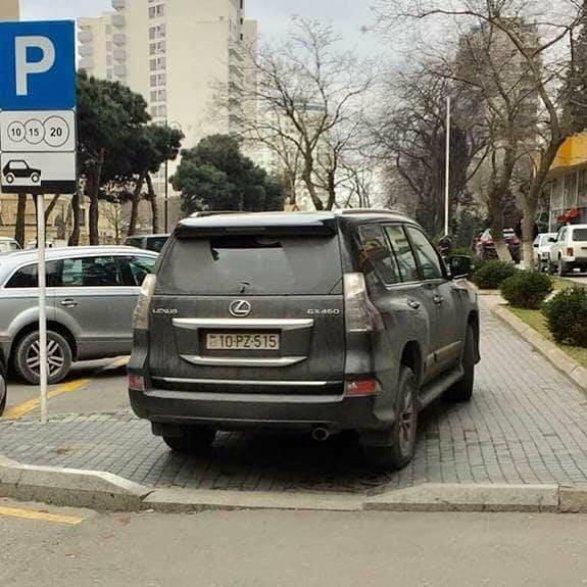 ВГрузии лучший инвестиционный климат— Ильхам Алиев