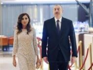 Алиевы устроили прием в честь экс-президентов