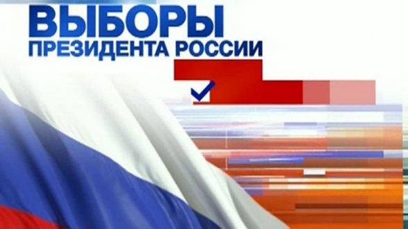 Явка навыборах президента Российской Федерации  кполудню составила 34,72% — ЦИК