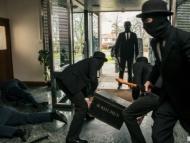 Азербайджанцы совершили дерзкое ограбление в Москве