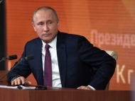 Путин. Перезагрузка
