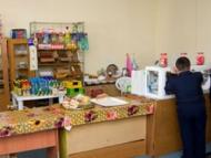 Как наших детей травят в школах Баку