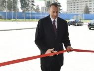 Президент Ильхам Алиев открыл новую больницу в Баку
