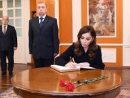 Мехрибан Алиева в посольстве России