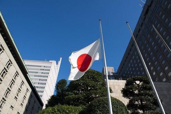 ВЯпонии разработали новые регуляторные принципы для проведения ICO