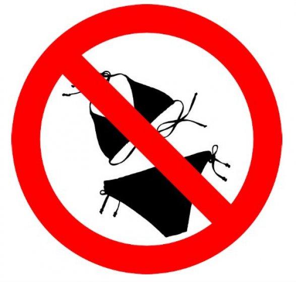 Туркменбаши сейчас запретил шорты ибикини