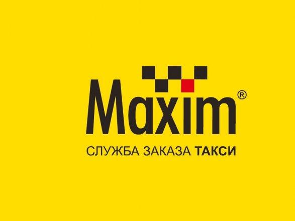 Apple удалит изAppStore приложение такси «Максим» из-за санкций