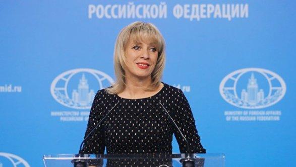 Лавров назвал химатаку вДуме «постановкой русофобов»