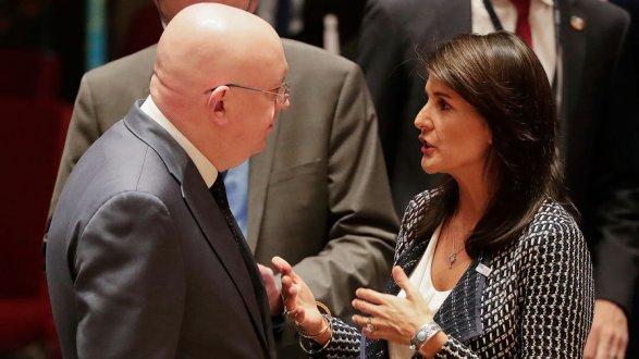 Совбез ООН непринял резолюцию Российской Федерации обосуждении ударов поСирии 26
